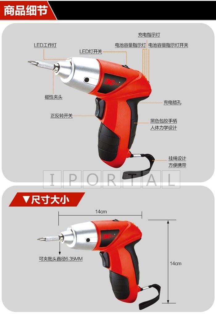 drill-m-06.jpg