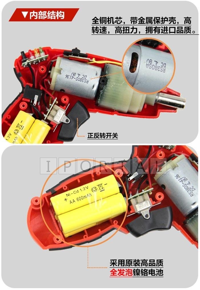 drill-m-07.jpg