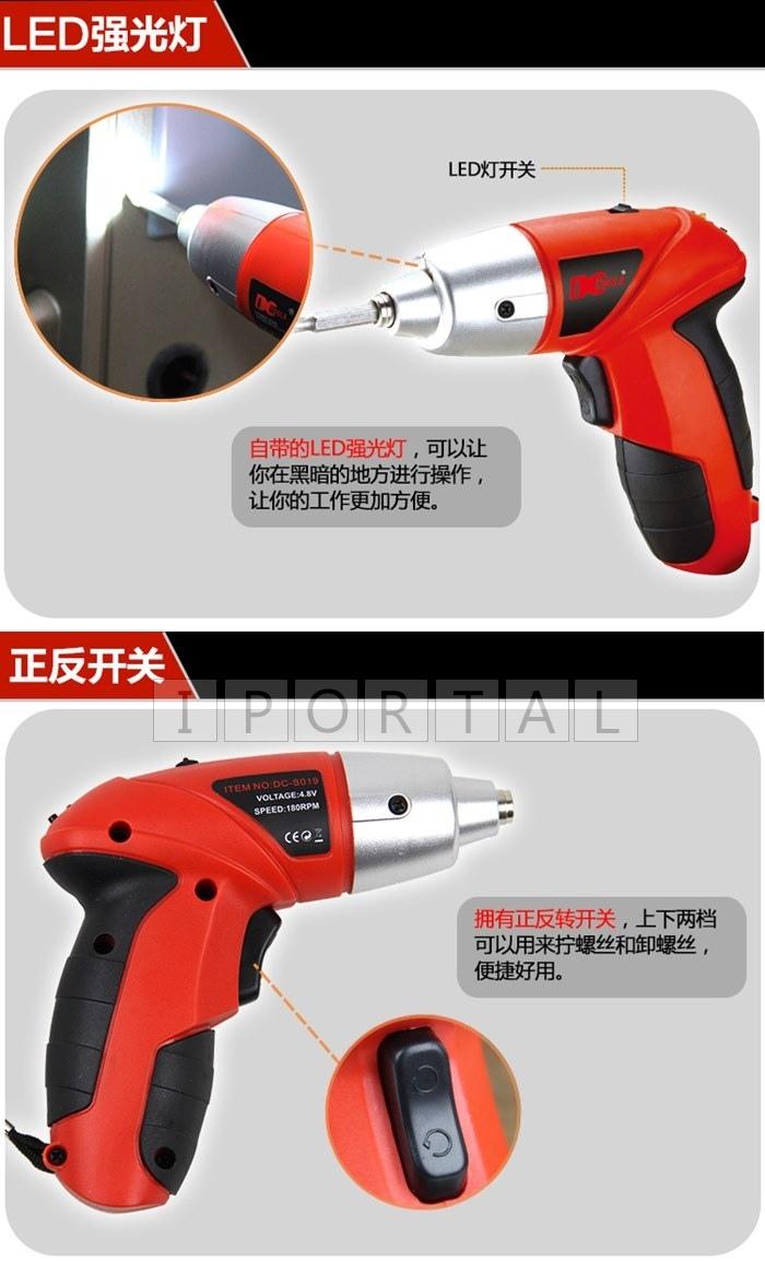drill-m-08.jpg