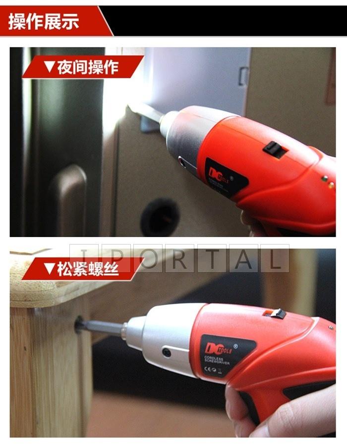 drill-m-10.jpg