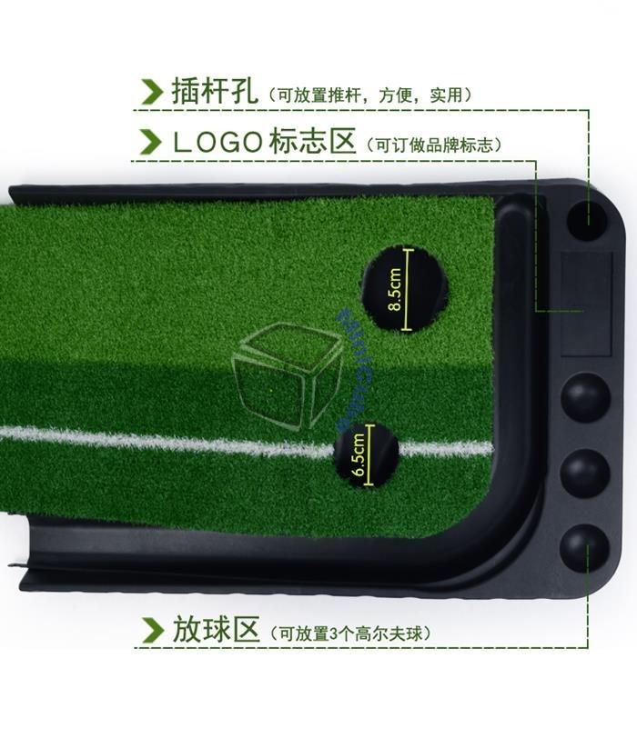 golfTrainer-09.jpg