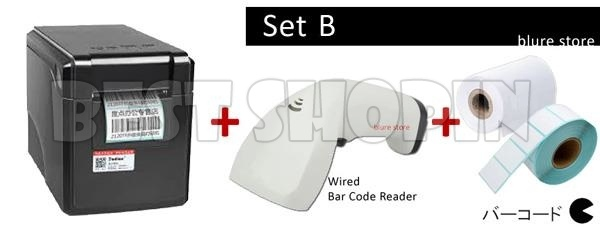 barcodeSet3.jpg