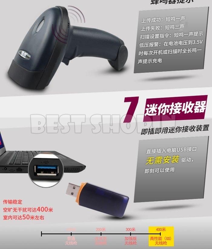 barcodect980n-06.jpg