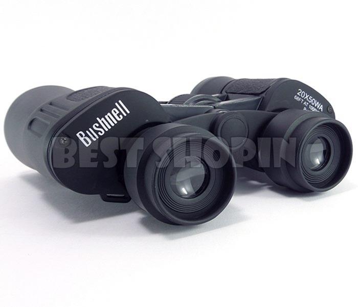bushnell2050-4.jpg