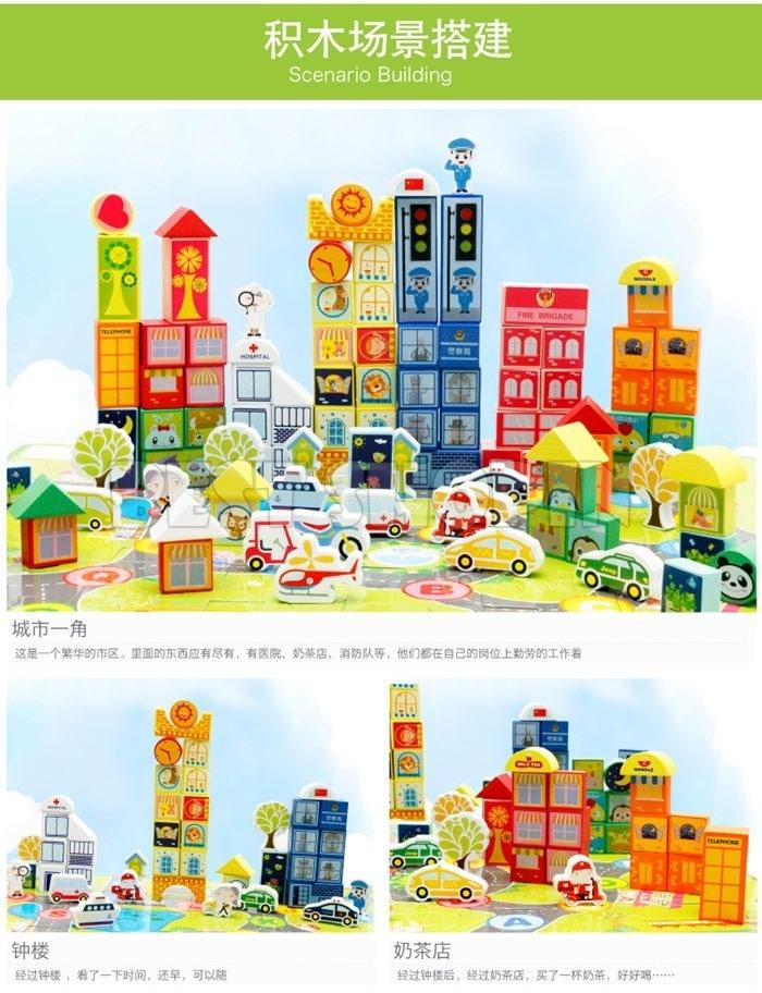 toyblock156-08.jpg