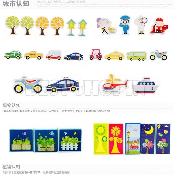 toyblock156-10.jpg