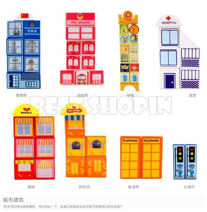 toyblock156-12.jpg