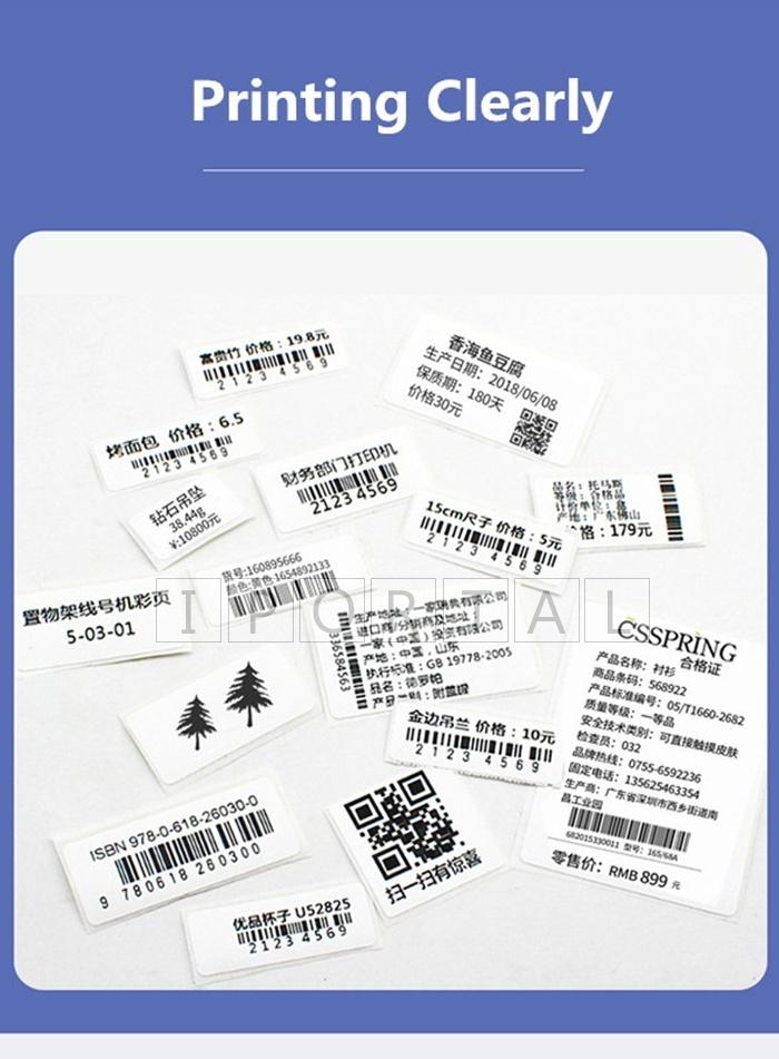 BarcodeSticker-05.jpg