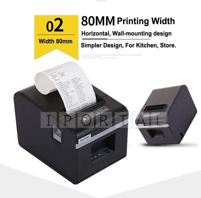 xprinter1600II-04.jpg