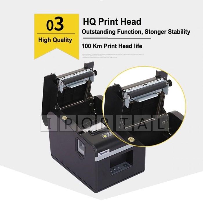 xprinter1600II-05.jpg