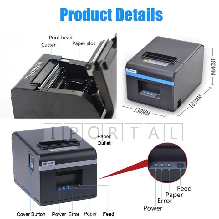 xprinter1600II-08.jpg
