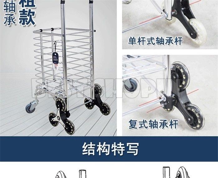 8wheel-trolley-06.jpg