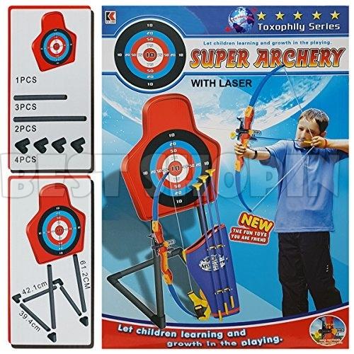 ArcherySet-02.jpg