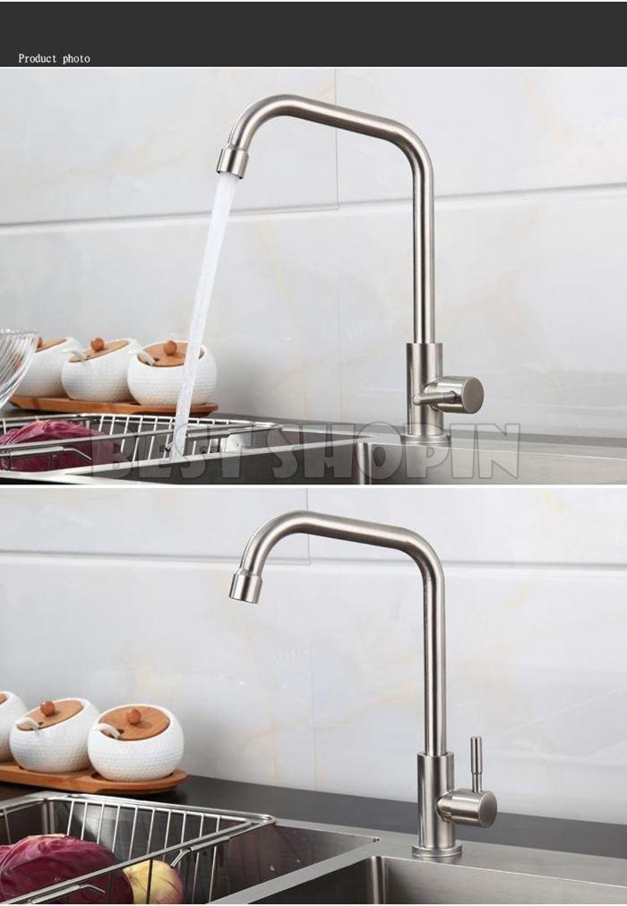 Faucet1321-07.jpg