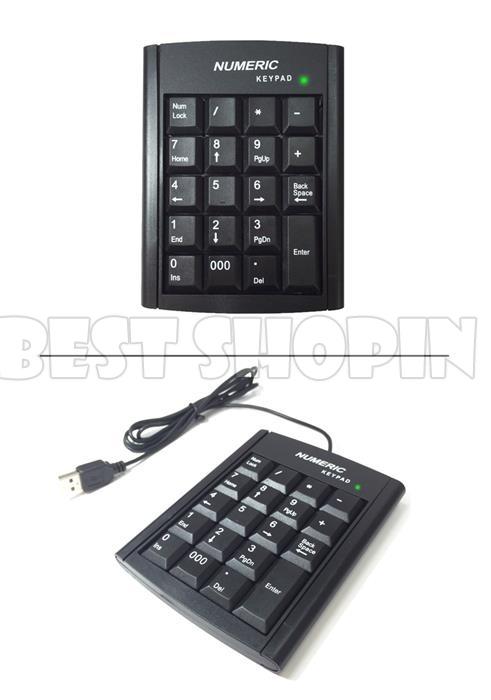 NumericKeypad-07.jpg
