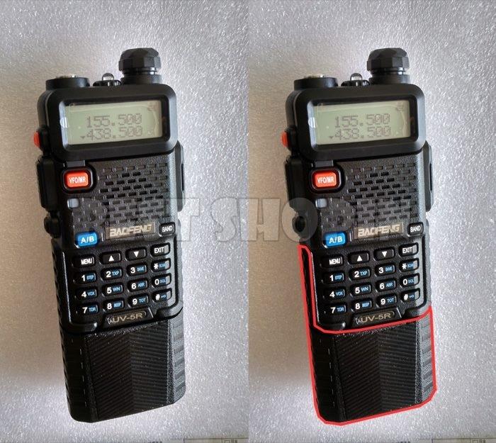 baofeng-battery-extender2.jpg