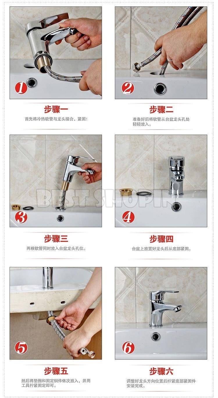faucetinlet-12.jpg