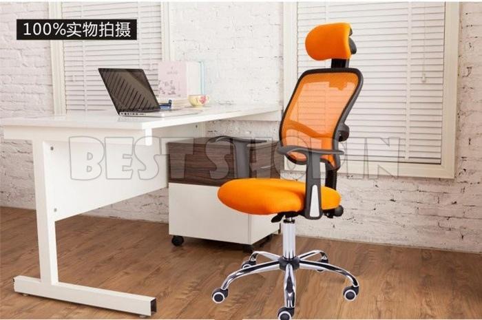 officechair24.jpg