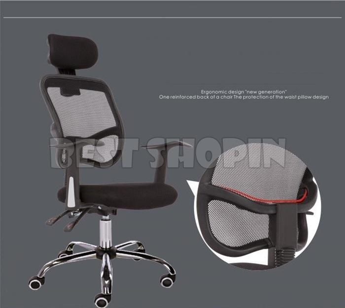 officechair3.jpg
