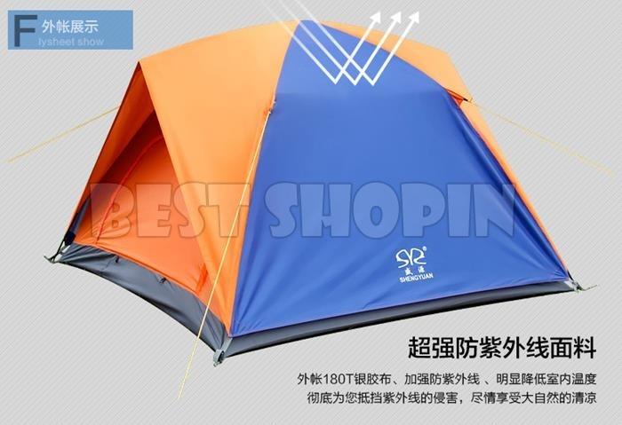 tentbasic-06.jpg