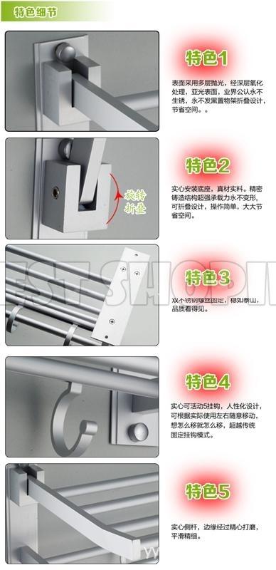 towel-rack2-03.jpg