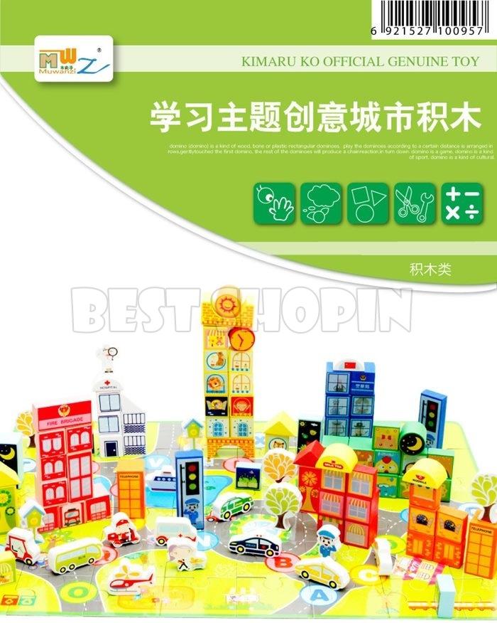 toyblock156-02.jpg