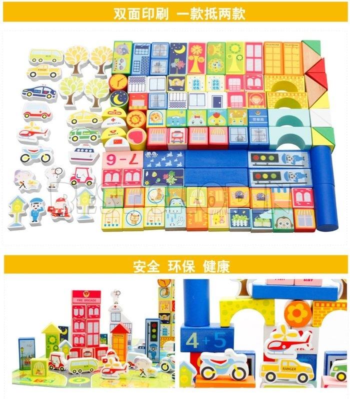 toyblock156-05.jpg