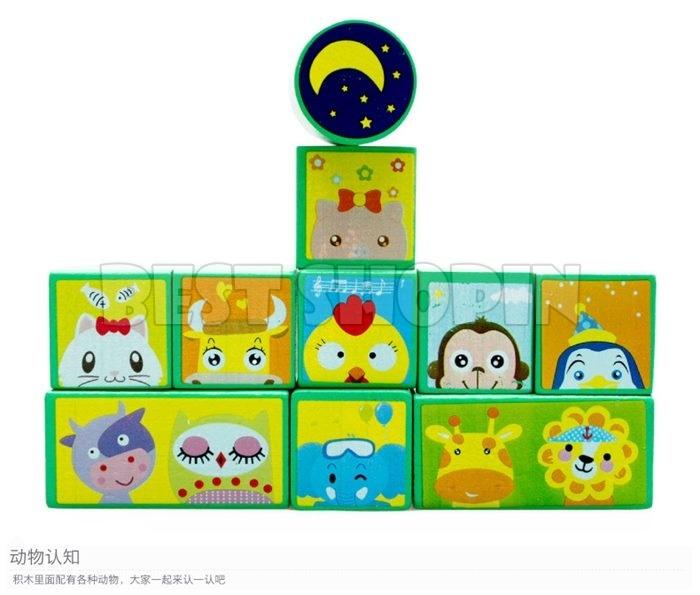 toyblock156-11.jpg