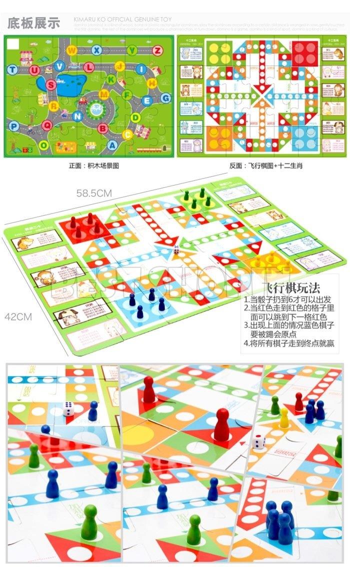 toyblock156-13.jpg