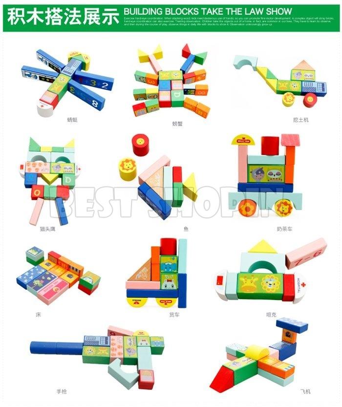 toyblock156-14.jpg
