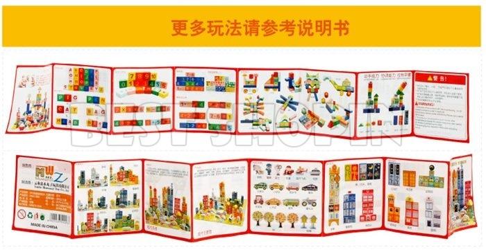 toyblock156-15.jpg