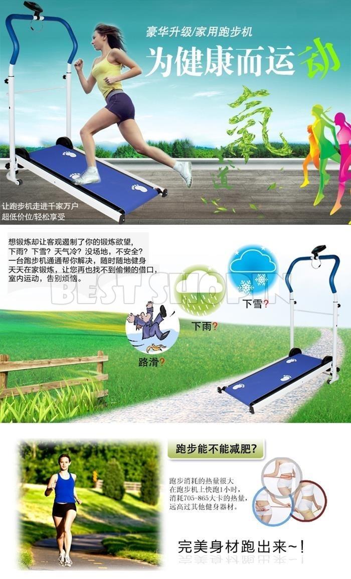 treadmillm-03.jpg