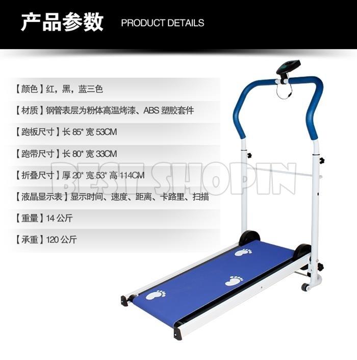 treadmillm-05.jpg