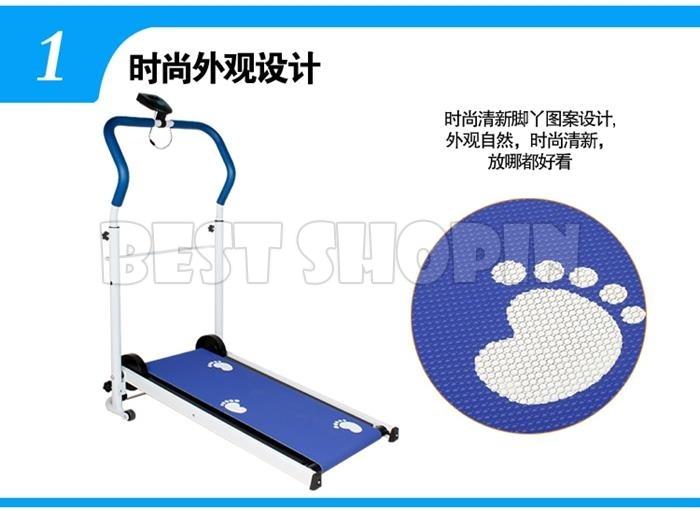 treadmillm-09.jpg