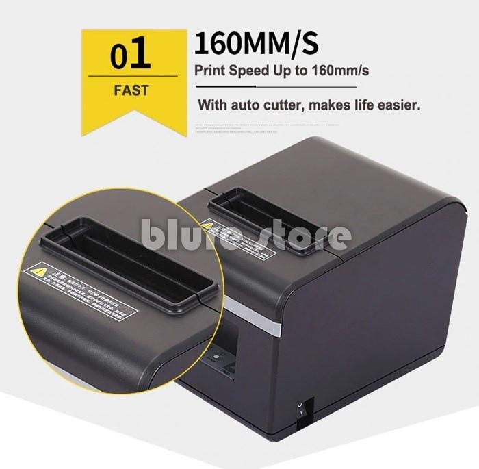 xprinter1600II-03.jpg